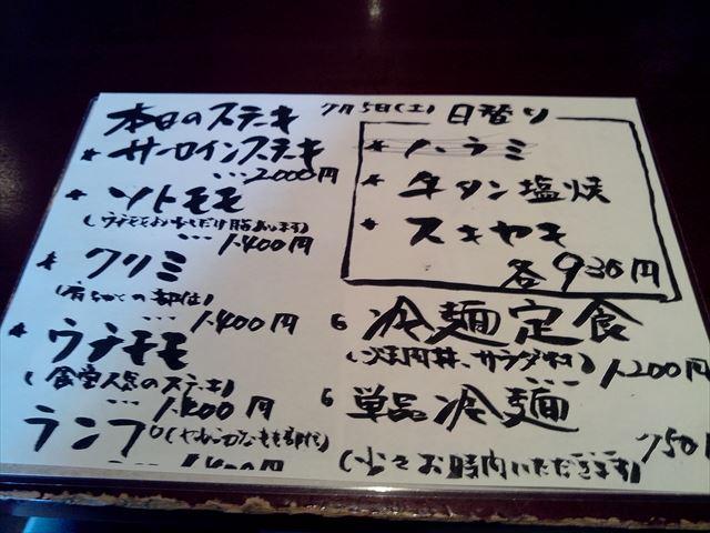 泰元食堂4