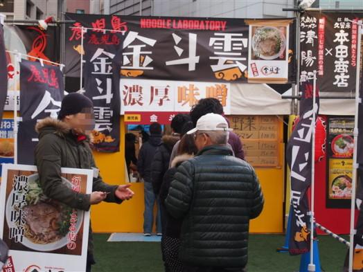 福岡ラーメンショー2013-18