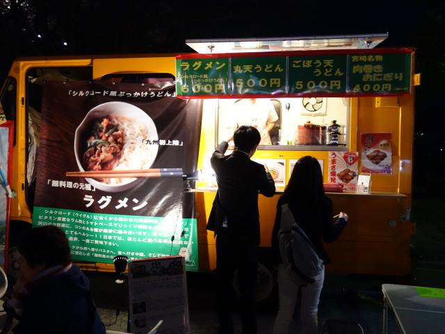 福岡城さくらまつり2015(夜桜)屋台19
