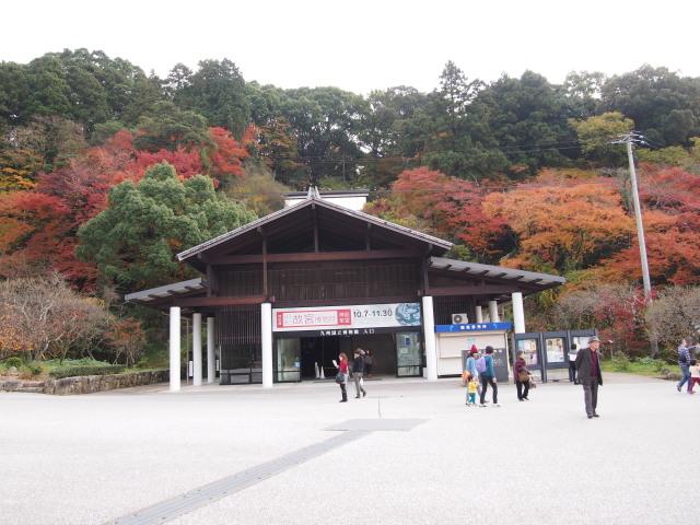 九州国立博物館1