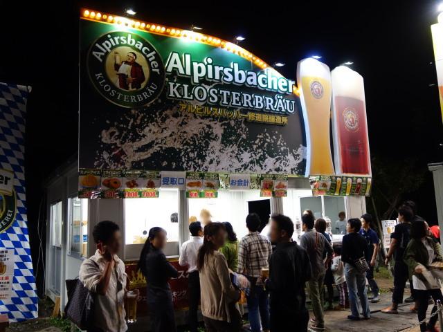 舞鶴公園オクトーバーフェスト2015出店11
