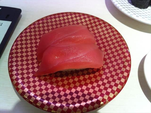 ①魚べい3