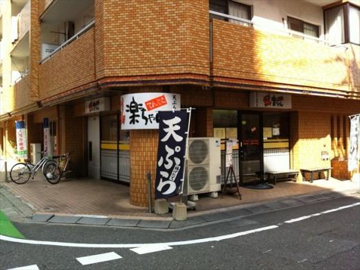 楽ちゃん 港本店1