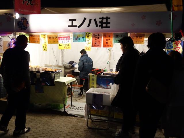 第7回 福岡城さくらまつり夜桜屋台22