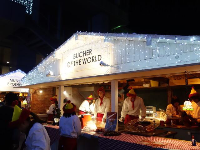 クリスマスマーケット in 光の街・博多-ヒュッテ10