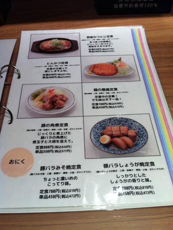 ヨドレス④七色食堂2