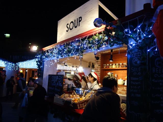 クリスマスマーケット in 光の街・博多-ヒュッテ23