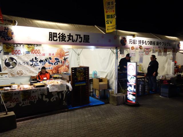 第7回 福岡城さくらまつり夜桜屋台16