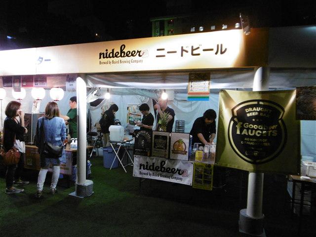 九州ビアフェスティバル2014-19