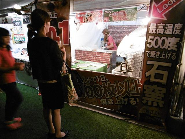 九州ビアフェスティバル2014-25