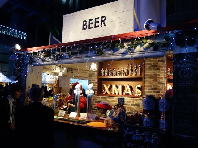 クリスマスマーケットin光の街・博多飲食13