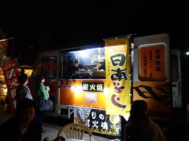福岡城さくらまつり2015(夜桜)屋台22