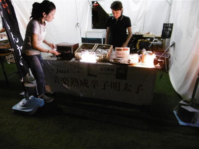 九州ビアフェスティバル2014-21