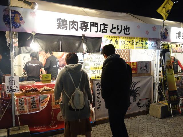 第7回 福岡城さくらまつり夜桜屋台13