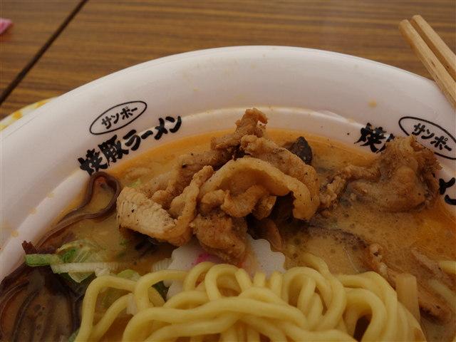 福岡ラーメンショー2014(第一幕)味噌らぁめん5