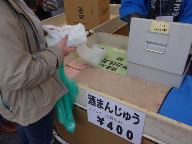 大賀酒造 2015年 春の酒蔵開き物販5