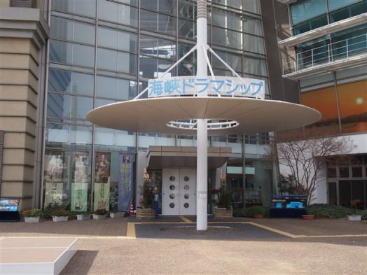 関門海峡ミュージアム10
