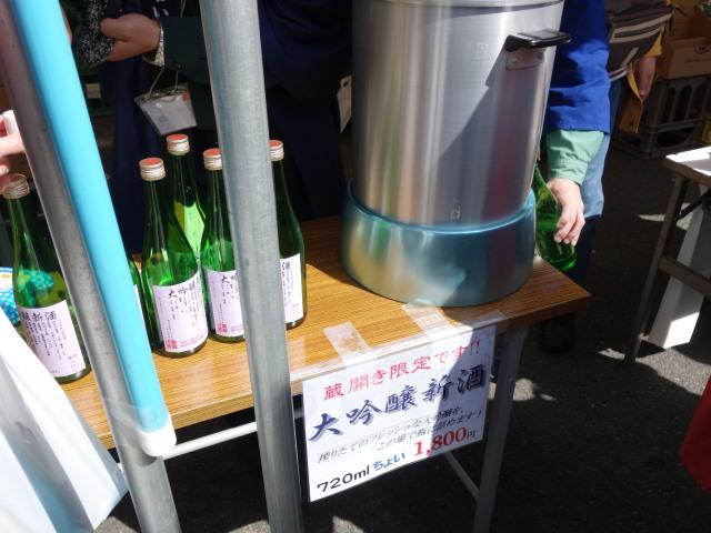 大賀酒造 2015年 春の酒蔵開き試飲15