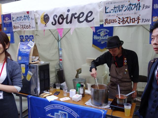 FUKUOKA STREET PARTY-店14