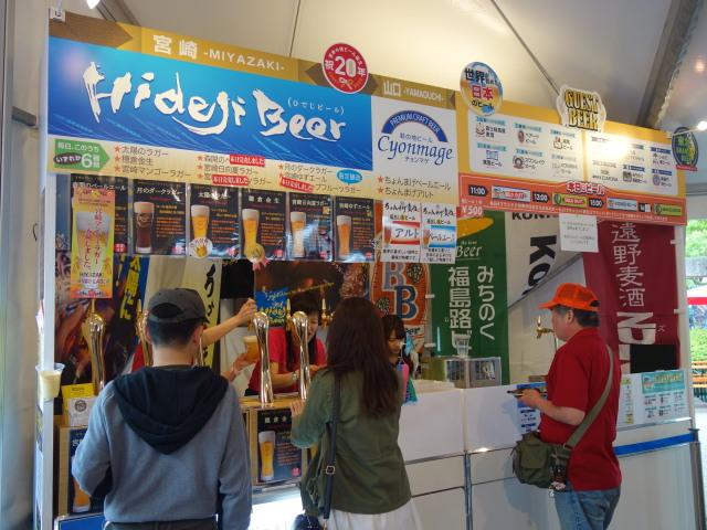 九州地ビールフェア醸造所3