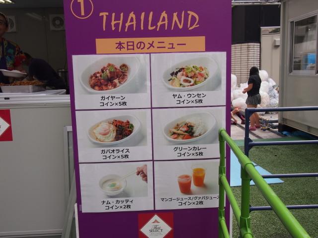 アジア太平洋フェスティバル福岡2014-10