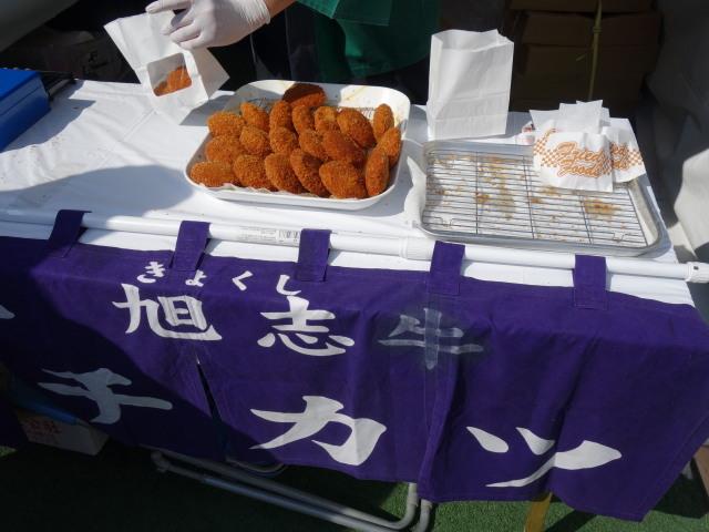 くまモンファン感謝祭2016 in Fukuoka物産展7