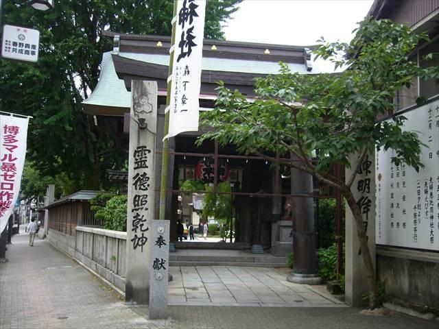 櫛田神社北神門