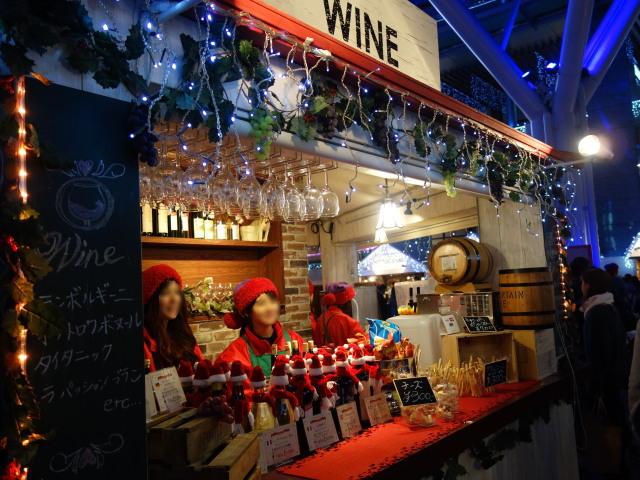 クリスマスマーケットin光の街・博多飲食11