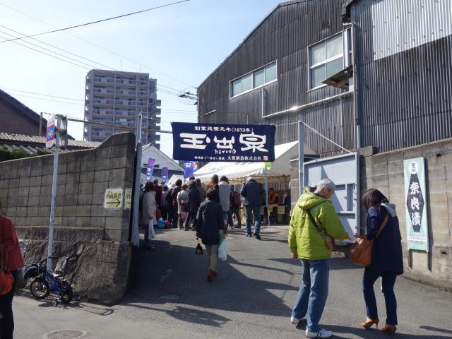 大賀酒造 2015年 春の酒蔵開き8