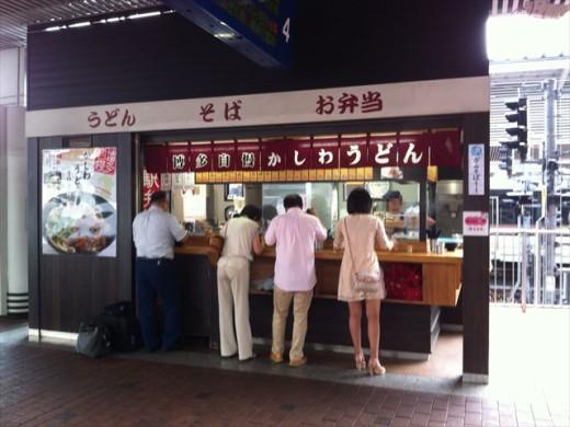 博多ホームうどん店1