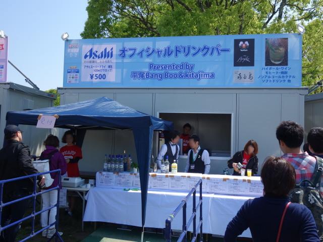 2016年 FUKUOKA 春 肉フェス出店店舗3