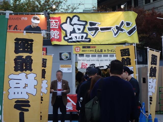 福岡ラーメンショー2014(第一幕)店12