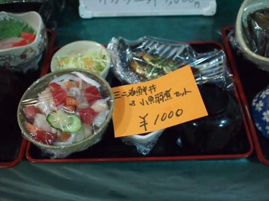 味処 一魚一栄8