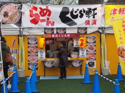 福岡ラーメンショー2013-28