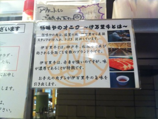 まかない食堂 極味や パルコ店5