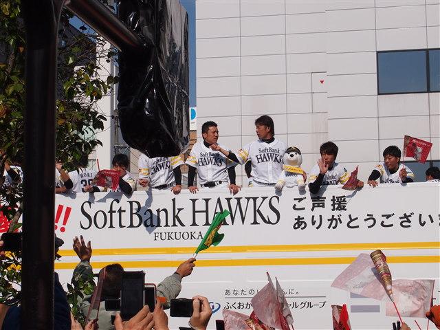 2014年ソフトバンクホークス優勝祝賀パレード12