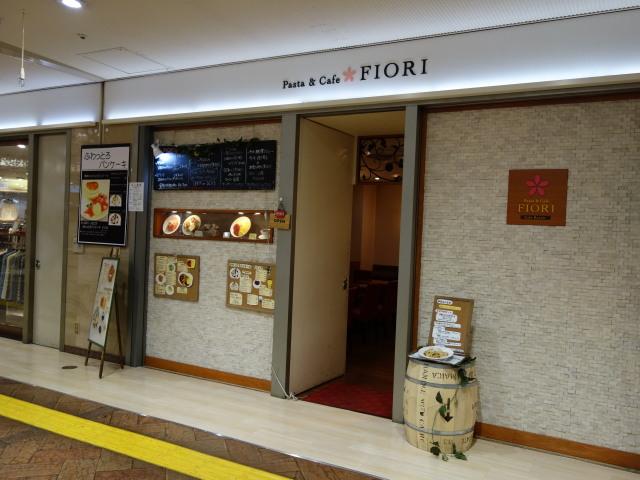 博多駅地下街 グルメ4