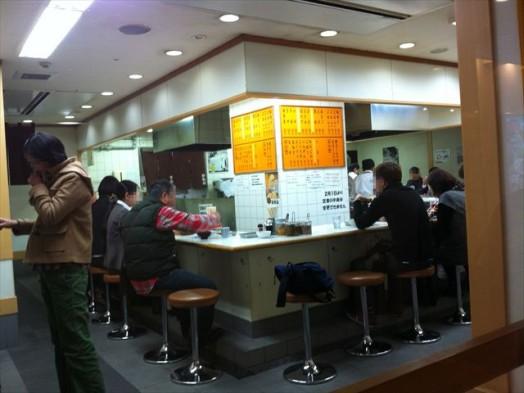 天ぷら ひらお 天神店3