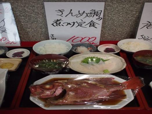 お食事処 福魚食堂5
