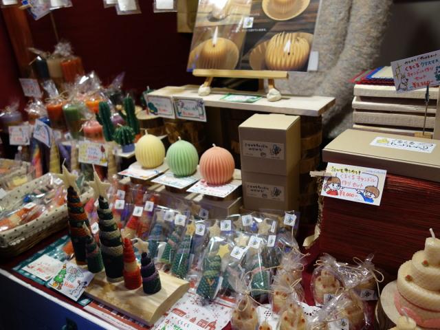クリスマスマーケット in 光の街・博多-ヒュッテ17-2