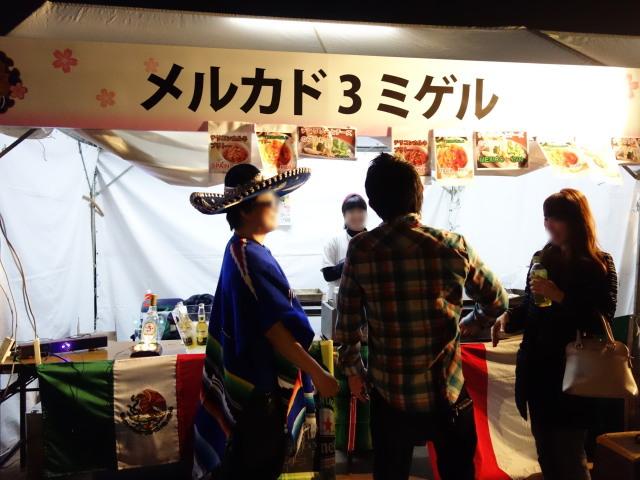福岡城さくらまつり2015(夜桜)屋台13