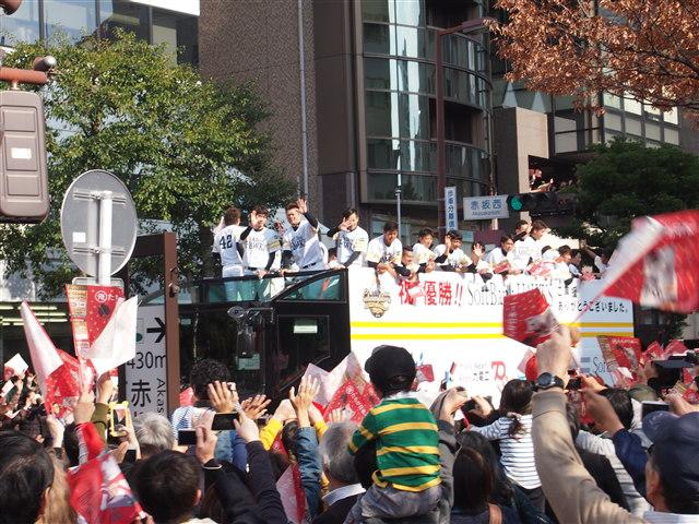 2014年ソフトバンクホークス優勝祝賀パレード8