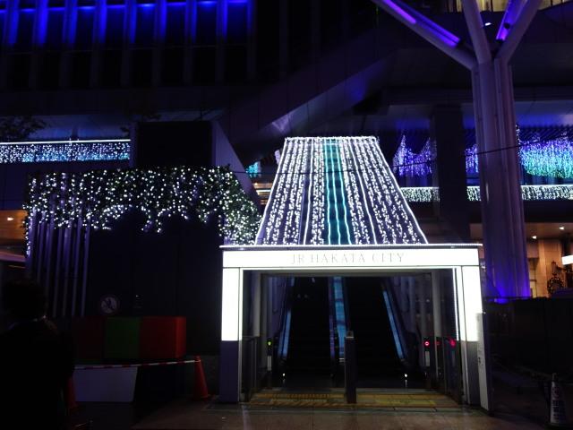 光の街・博多2015-上1