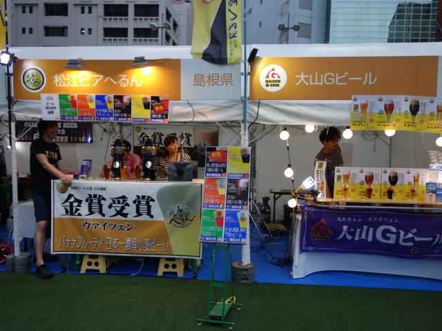九州ビアフェスティバル2015ビール8