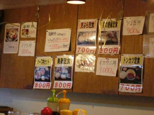 市場食堂 博多 魚がし(その1)4