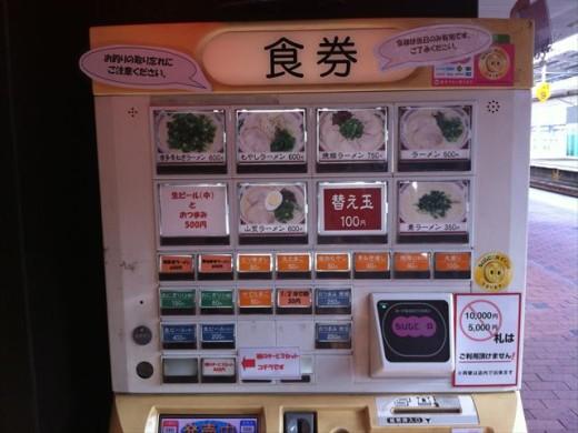 ぷらっとラーメン 博多No.1-2