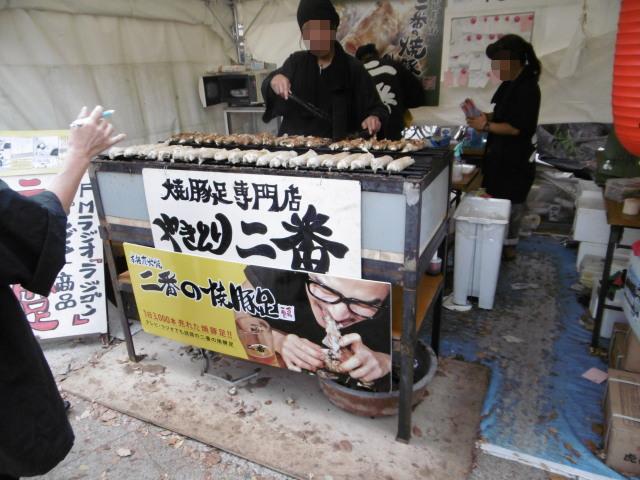 九州うまいもの大食堂18