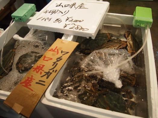 福岡市長浜鮮魚市場「市民感謝デー」291311-25