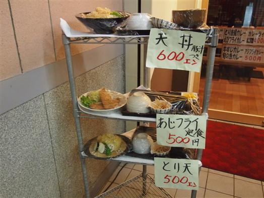 カレー屋サラちゃん6