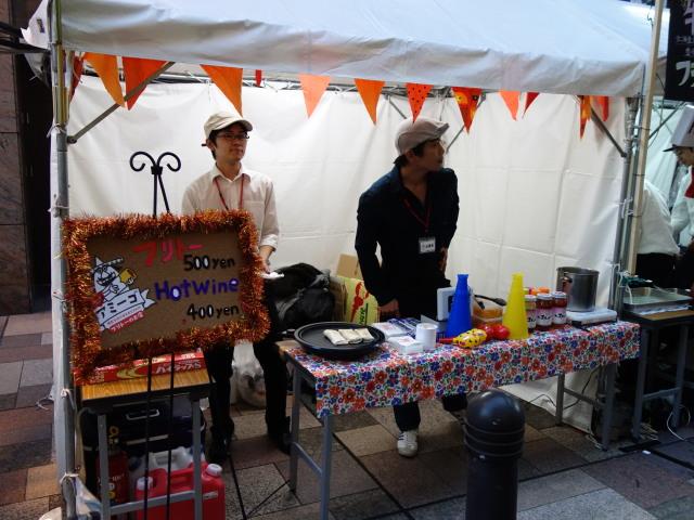 FUKUOKA STREET PARTY-店10